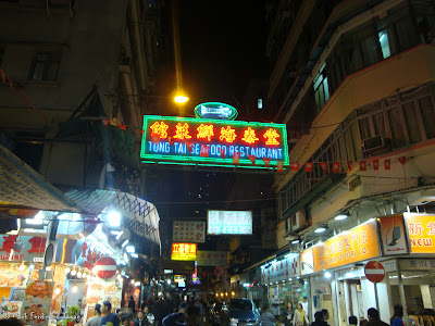 Hong Kong Night Market Photo 2