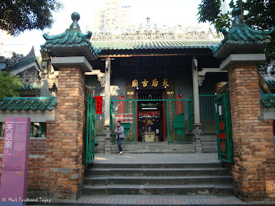 Tin Hau Temple Photo 2