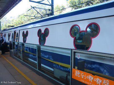 Hong Kong Disneyland Train Photo 16