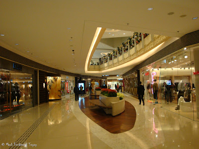 Elements Mall Hong Kong Photo 2