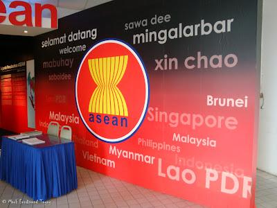 ASEAN Exhibit Museum Negara Kuala Lumpur Photo 1