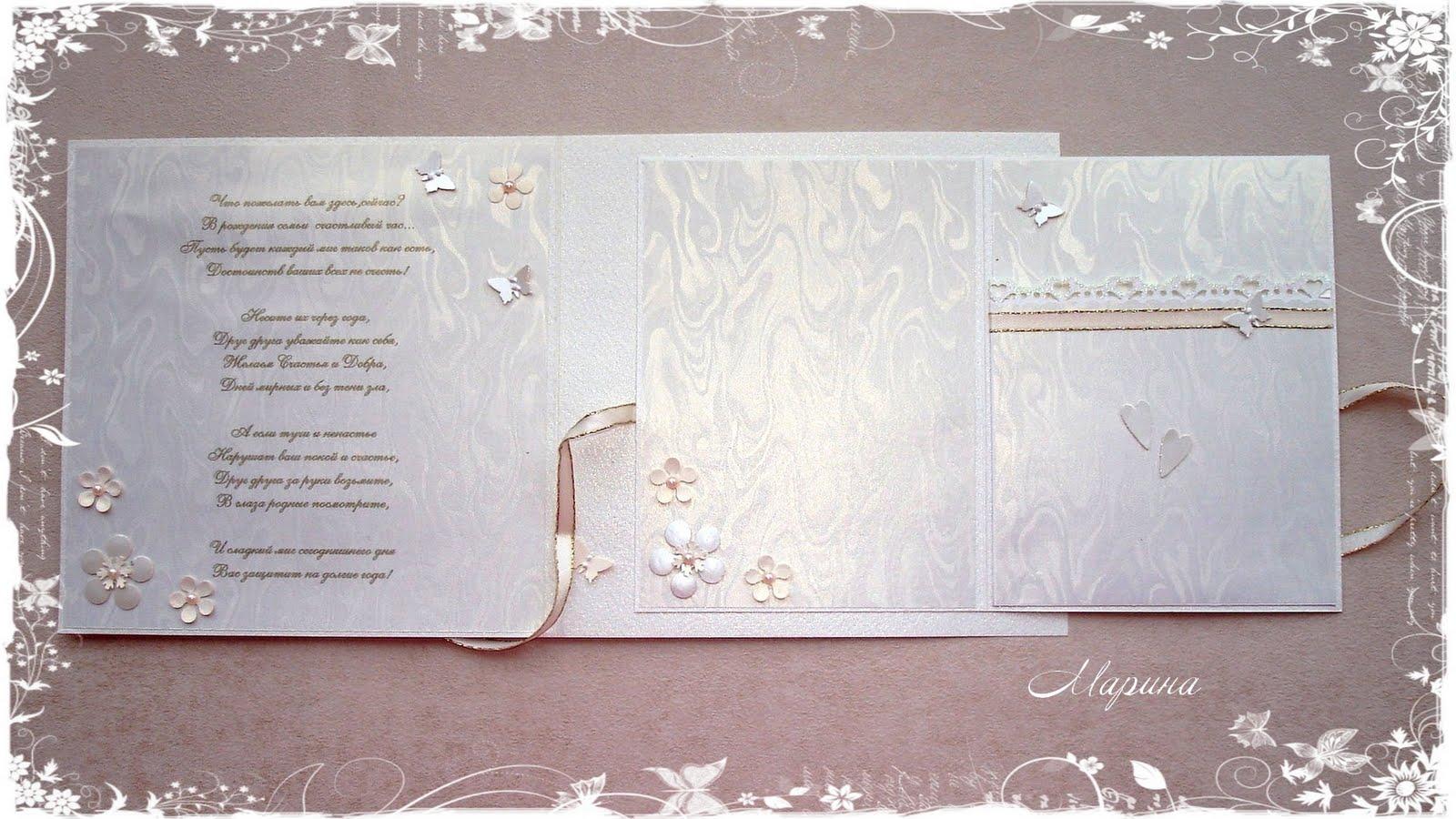 Как подписаться в открытке на свадьбу 18