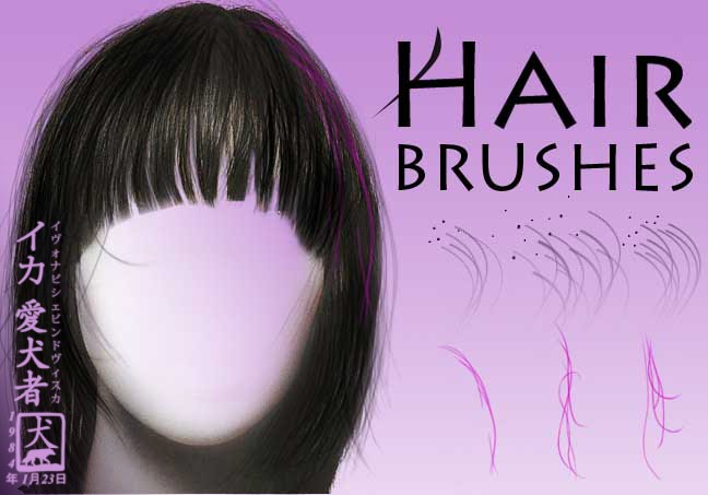 The Photoshop Brush Blog Hair Brushes For Photoshop By
