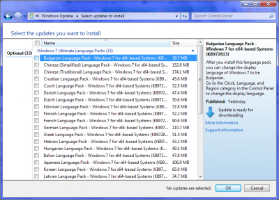 Windows 7 RTM Language Packs Released