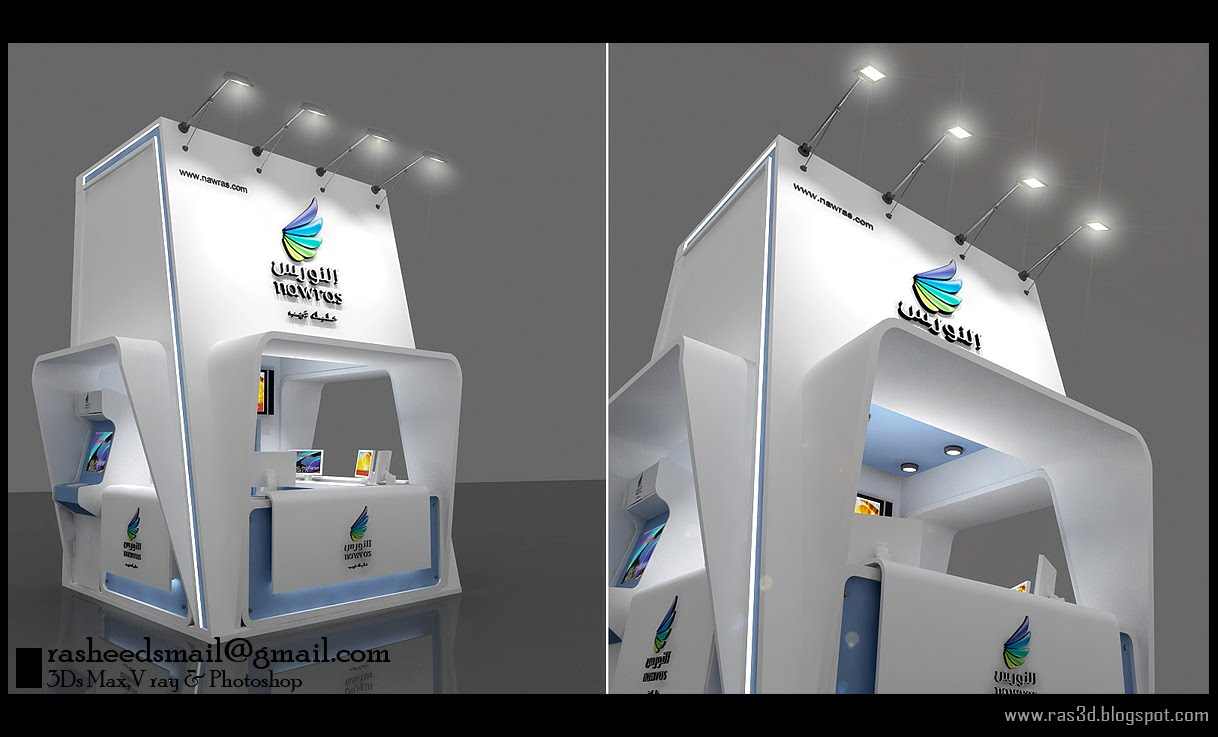 Exhibition Stand Contractors Qatar : D designer visualizer events exhibitions interiors
