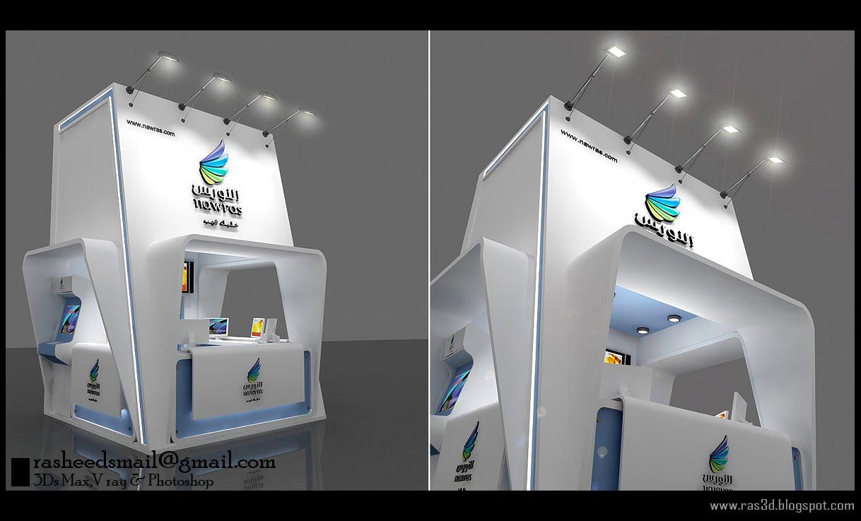 D Exhibition Designer Jobs In Qatar : D designer visualizer events exhibitions interiors