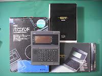 NEC P1-ET
