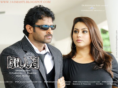 PRABHAS NEW FILM BILLA WALLPAERS