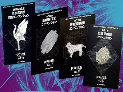 Origam Tanteidan Convention Collection 01-17 [PDF l UL - DF]