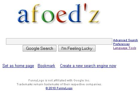 how to change your google logo and background