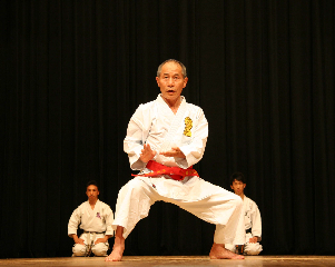Goju Ryu