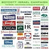 BOYCOTT ISRAEL RELATED PRODUCT