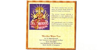 Cooljoint february 2010 shreyas upanayanam invitation stopboris Choice Image