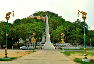 Khao Sakae Krang