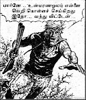 TamilComics' Best 50 Scenes
