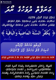 islam net