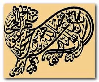 kaligrafi bentuk hewan