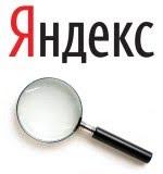 Яндекс научился считать звонки по контекстной рекламе