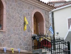 Είσοδος Μουσείου