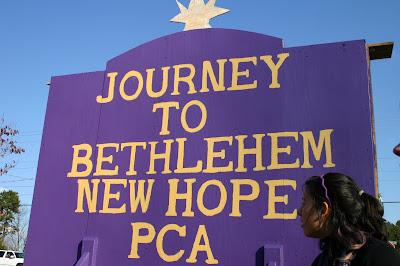 NHPCA's Journey To Bethlehem Float in the 2008 Landis/China Grove Holiday Parade