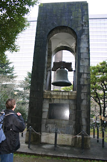 Liberty Bell reproduction in Tokyo Japan