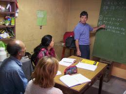 Centro de Alfabetización