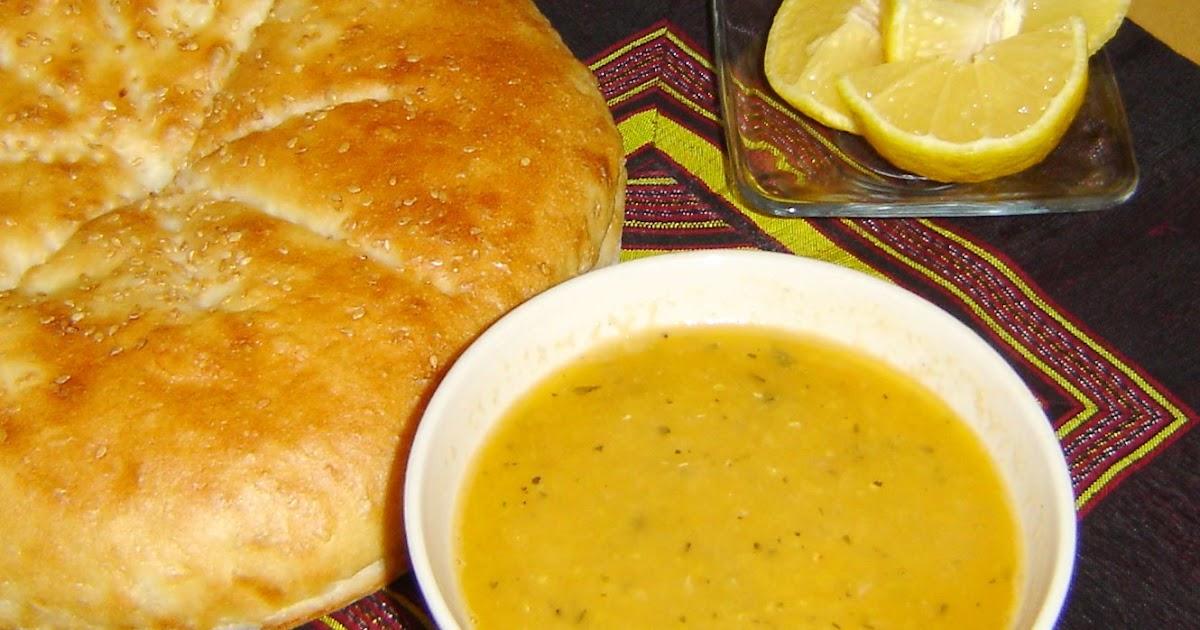 Banu's Kitchen: Mercimek Corba~Red Lentil Soup With Warm Ahiska Bread