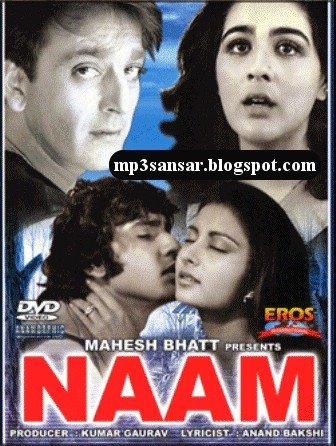 [Naam+(1986)+MP3+Album+Songs+Download.jpg]