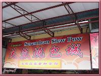 Empayar Seremban Siew Pow Signage
