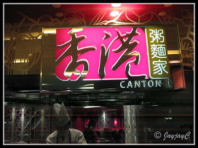 Canton-i at The Gardens Mid Valley, serving Hong Kong cuisine