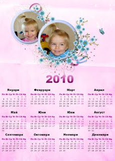 http://alaste.blogspot.com/2009/12/2010.html
