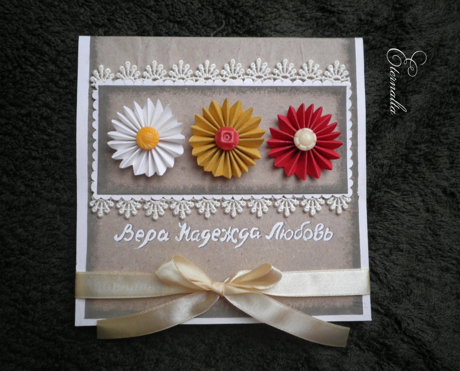 Поздравительные открытки с помолвкой