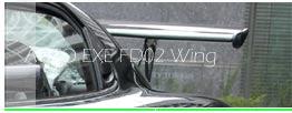 Autoexe FD02 Rear Wing