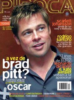 www.pipocamoderna.com.br