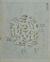 """Jiseung"" () Atlas (1776 - 1787)"