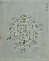 """Jiseung"" (地乘) Atlas (1776 - 1787)"
