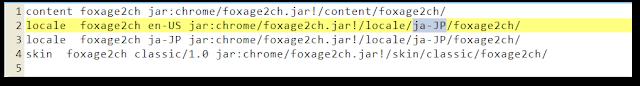 把 en-US 換成 ja-JP(圖中是改完的樣子)