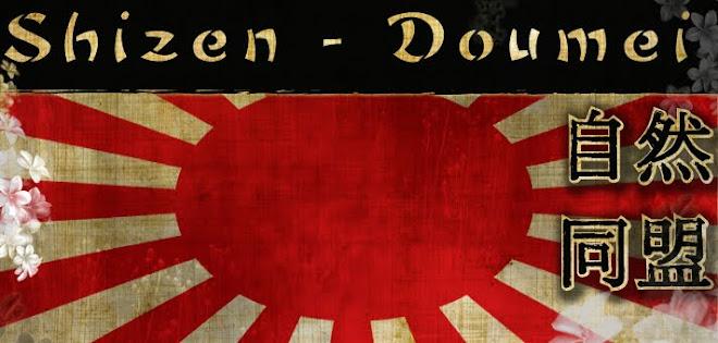 Shizen Doumei