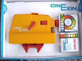 cinexin2.jpg