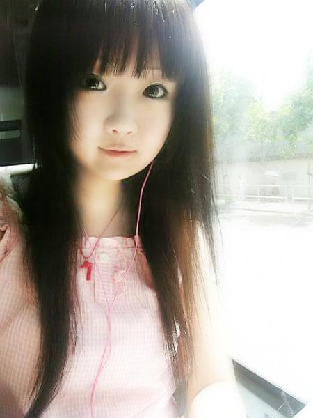 Girl japan 15 Most