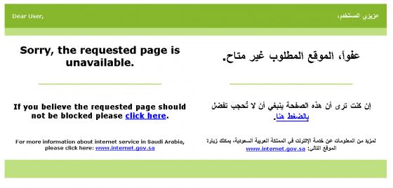Arabia Saudí ha bloqueado Facebook