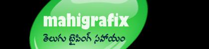 telugu typing help