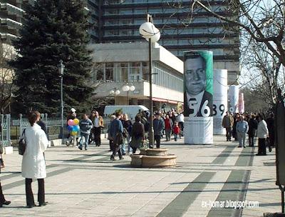 szabadság utja 485689 városi tájkép csoport
