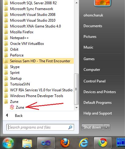 7 могу не phone приложения windows на