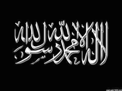 islam wallpapers. islam wallpapers. islamic; islam wallpapers. wallpaper islam. Wallpapers