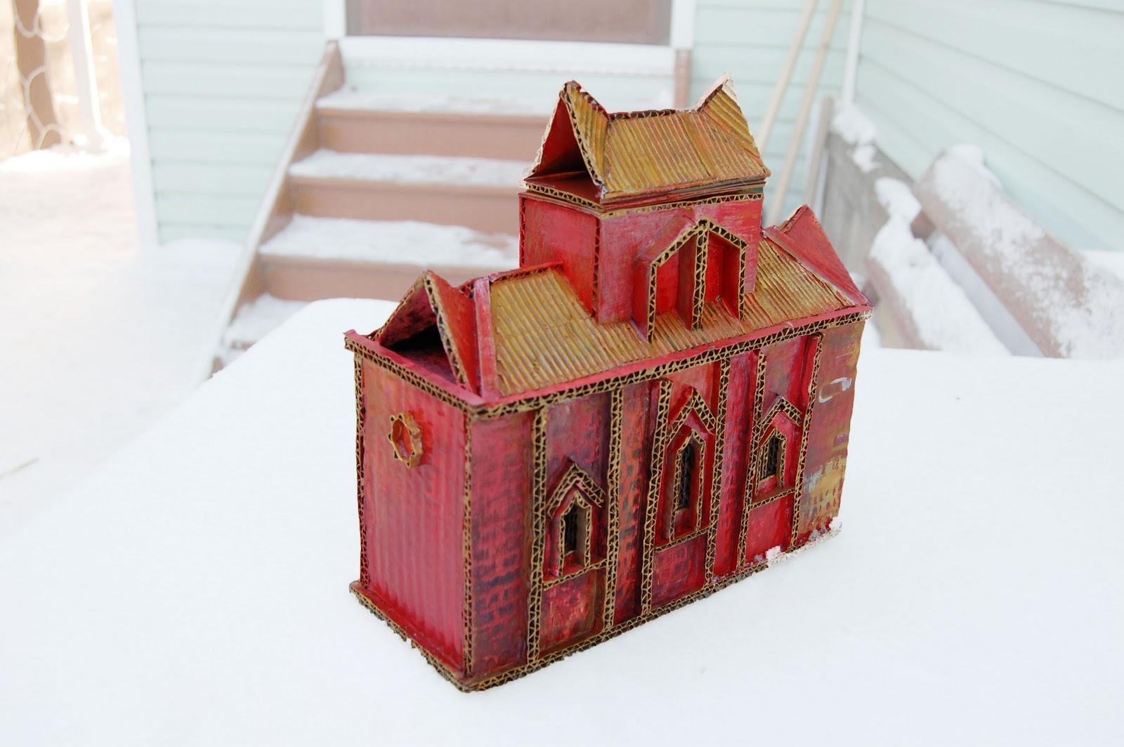Как сделать волшебный дом из обувных коробок - wikiHow