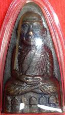 พระหลวงปู่ทวด พิมพ์ใหญ่ ปี 2508 หลังหนังสือ เนื้อทองเหลืองรมดำ
