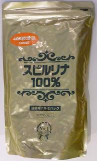 Japanese spirulina