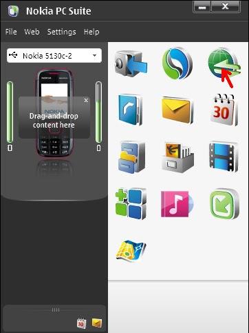 Tata Docomo 3G Settings For Nokia E63