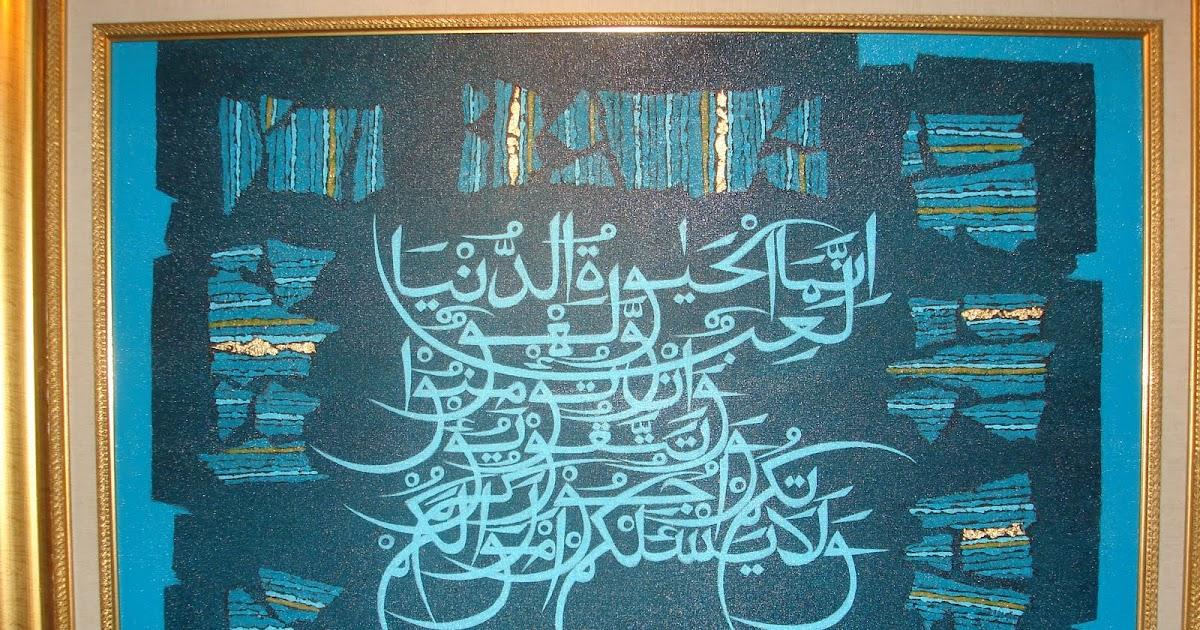 Taqwa Pembelajaran Bahasa Arab Untuk Anak